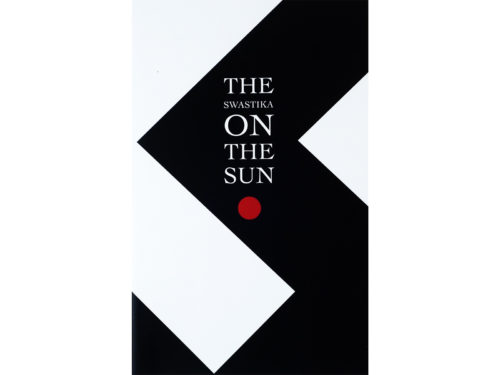 Swastika on the sun man highcastle akina