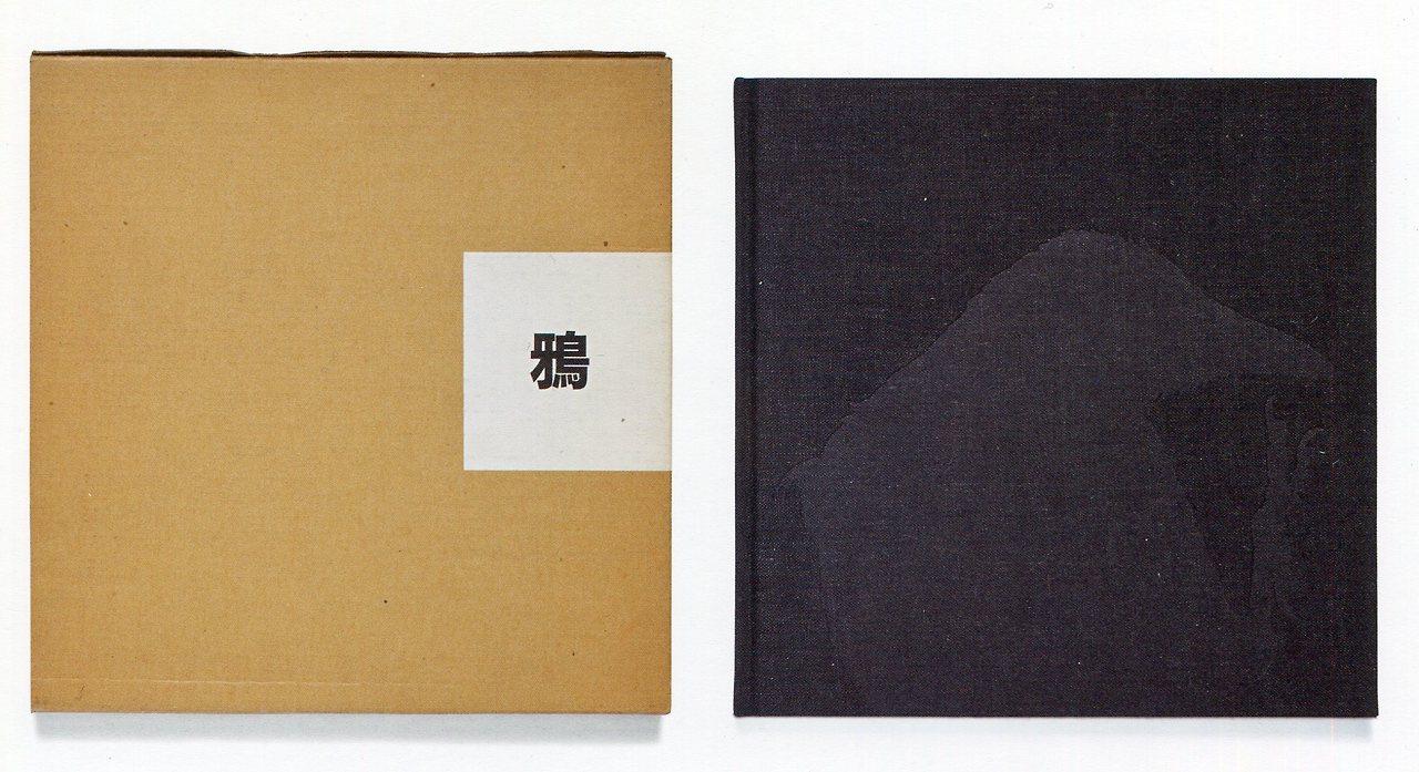 Masahisa Fukase ravens edited by Akira Hasegawa
